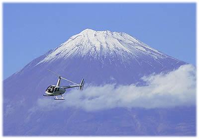 富士川滑空場